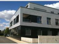 Appartement à louer 2 Chambres à Mamer - Réf. 3600160