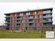Appartement à louer 1 Chambre à Luxembourg-Kirchberg - Réf. 4449592