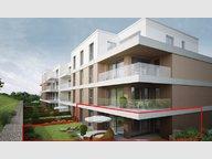 Appartement à vendre 2 Chambres à Luxembourg-Muhlenbach - Réf. 4058185
