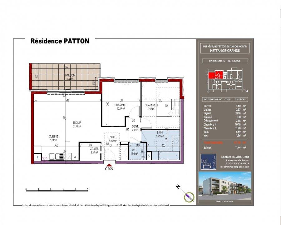 Appartement à louer F3 à SCCV PATTON