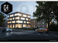 Apartment for sale 3 bedrooms in Bertrange - Ref. 6823520