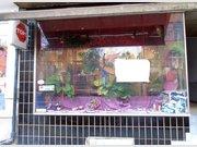 Commerce à vendre à Differdange - Réf. 4996720