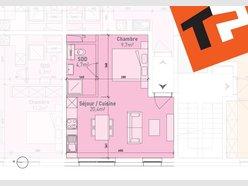 Studio à vendre à Bertrange - Réf. 6038448