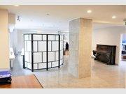 Appartement à vendre 5 Chambres à Luxembourg-Pulvermuehle - Réf. 6269904