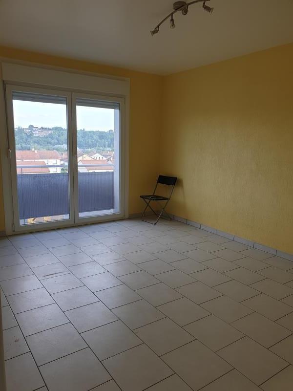 Appartement à vendre F3 à Homecourt