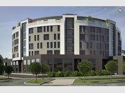 Bureau à vendre à Esch-sur-Alzette - Réf. 2272305