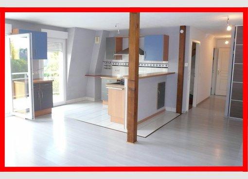 Vente appartement f4 fegersheim bas rhin r f 5347265 for Assurer un garage hors residence