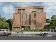 Appartement à vendre 1 Chambre à Luxembourg-Kirchberg - Réf. 7163394
