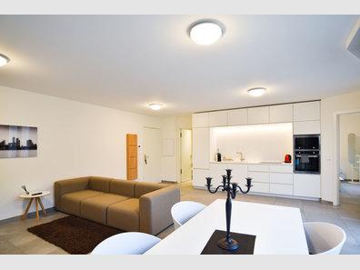 Wohnung zum Kauf 1 Zimmer in Luxembourg-Belair - Ref. 7072546
