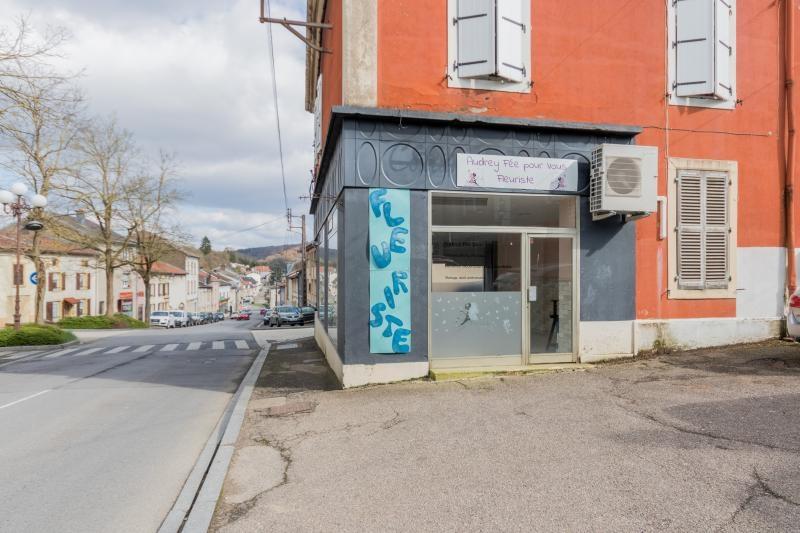 Local commercial à vendre à Fontoy
