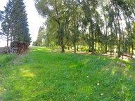 Terrain constructible à vendre à Ébersviller - Réf. 6028803