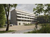 Bureau à vendre à Bertrange - Réf. 7233123