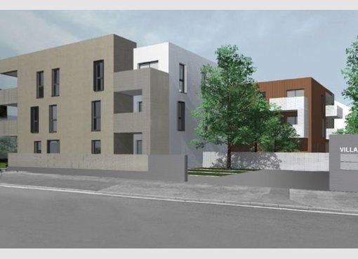Neuf appartement f3 rixheim haut rhin r f 5615940 for Appartement f3 neuf