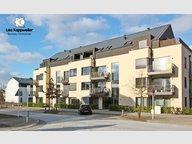 Appartement à louer 2 Chambres à Luxembourg-Belair - Réf. 6711412