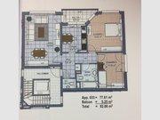 Appartement à vendre 2 Chambres à Luxembourg-Cessange - Réf. 6250644