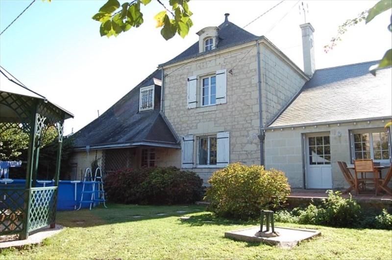 Maison à vendre F5 à Varennes-sur-loire