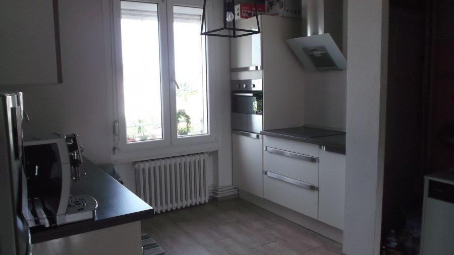 Appartement à vendre F3 à Cité Oury