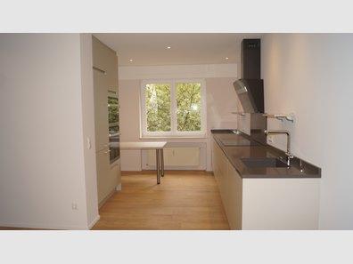 Appartement à vendre 2 Chambres à Luxembourg-Kirchberg - Réf. 5967332