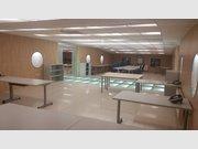 Bureau à vendre à Ehlerange (Z.A.R.E.-Ouest) - Réf. 4331797