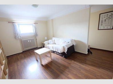 Wohnung zum Kauf 1 Zimmer in Luxembourg-Belair - Ref. 7302981