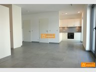 Apartment for rent 1 bedroom in Bertrange - Ref. 6303909