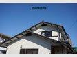 Maison à vendre 4 Pièces à Solingen (DE) - Réf. 7221733