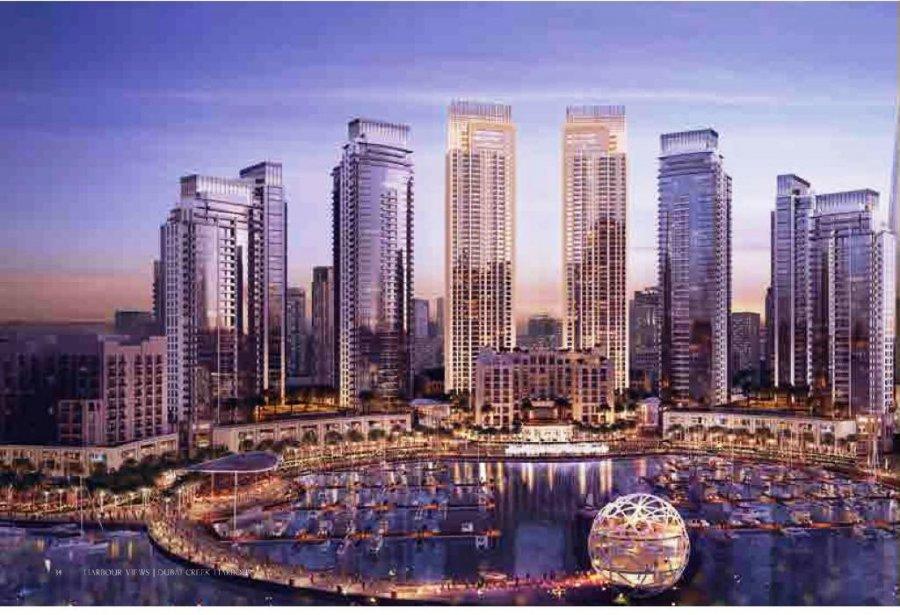 Appartement à vendre 1 chambre à Dubai