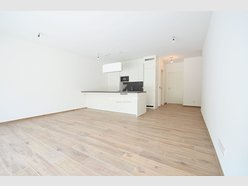 Appartement à louer 3 Chambres à Luxembourg-Kirchberg - Réf. 6448166