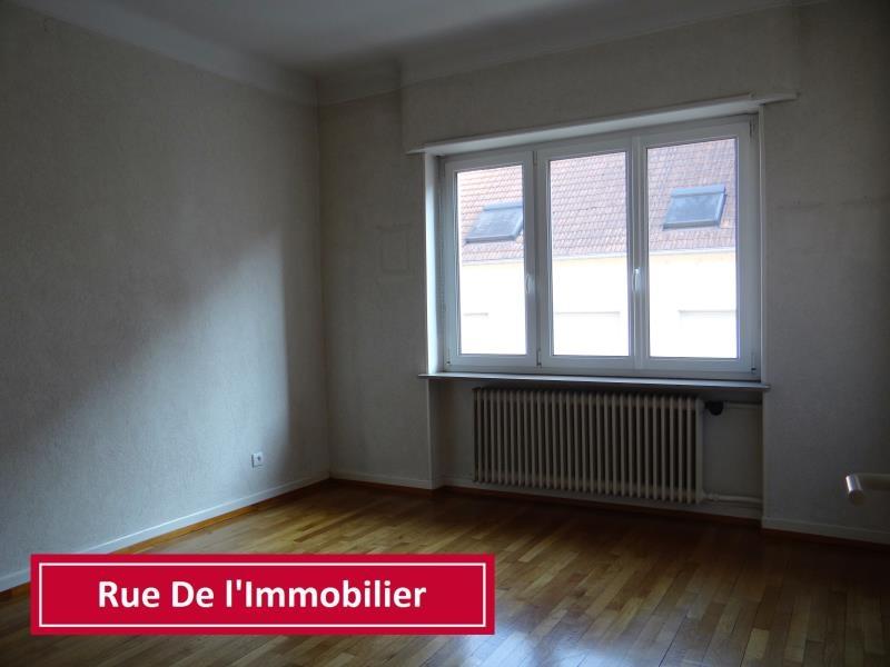 acheter appartement 6 pièces 168 m² sarreguemines photo 2