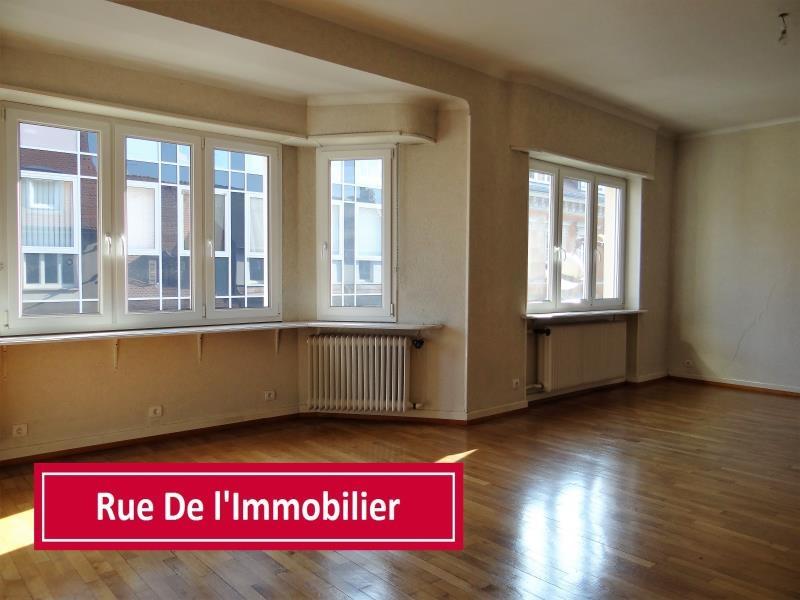 acheter appartement 6 pièces 168 m² sarreguemines photo 3