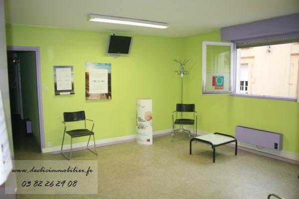 acheter local commercial 0 pièce 279 m² longwy photo 2