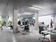 Bureau à vendre à Luxembourg-Bonnevoie - Réf. 6423143