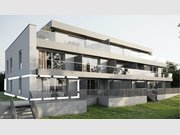 Apartment for sale 2 bedrooms in Bertrange - Ref. 6993768