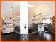 Penthouse à louer 1 Chambre à Mamer - Réf. 4559496