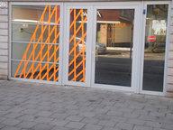 Commerce à louer à Luxembourg-Beggen - Réf. 4999816