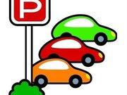 Garage - Parking à louer à Strassen - Réf. 3746200