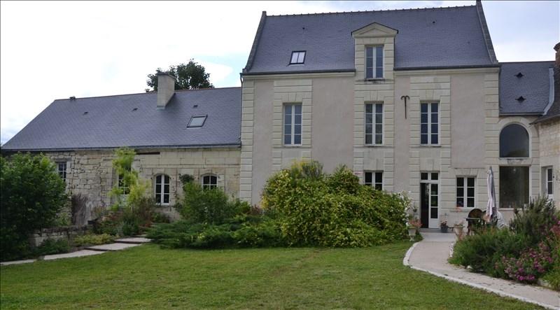 Maison à vendre F6 à Le-coudray-macouard
