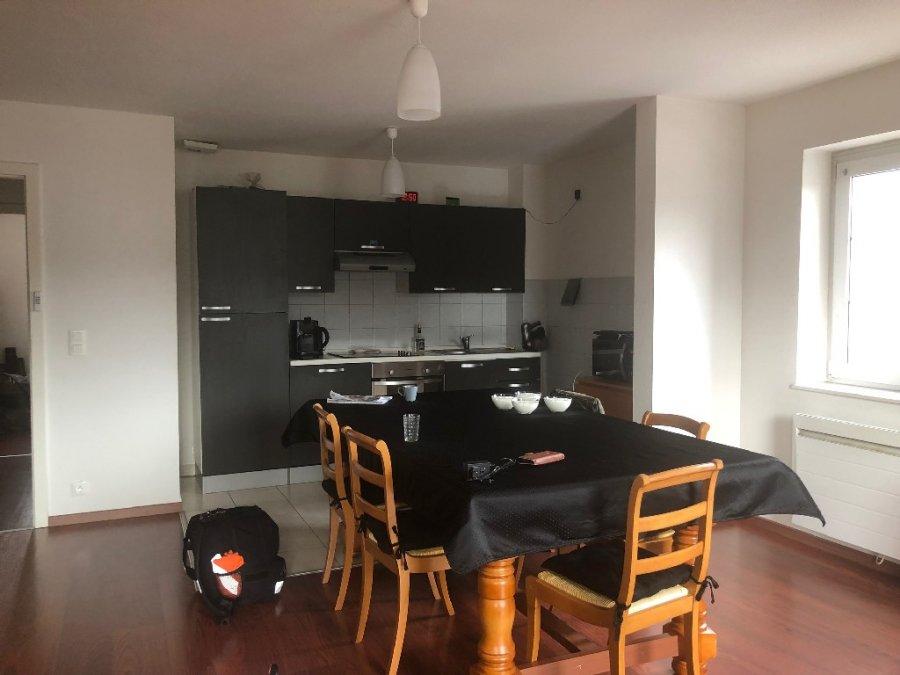 Appartement à vendre F4 à Urmatt