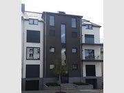 Garage fermé à louer à Luxembourg-Belair - Réf. 6213368