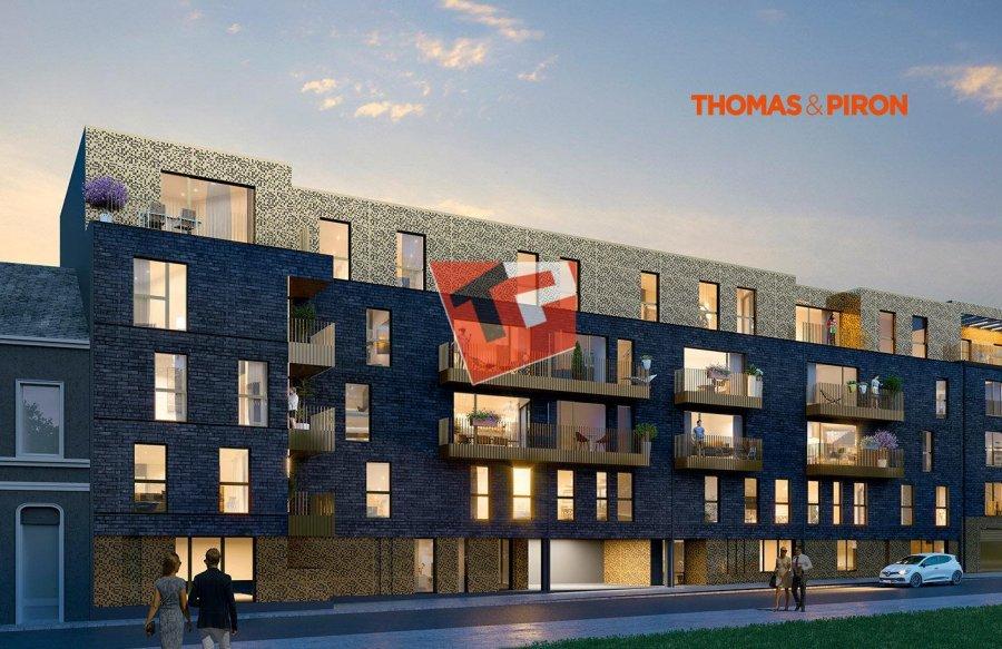 acheter résidence 0 chambre 30.93 à 119.57 m² luxembourg photo 3
