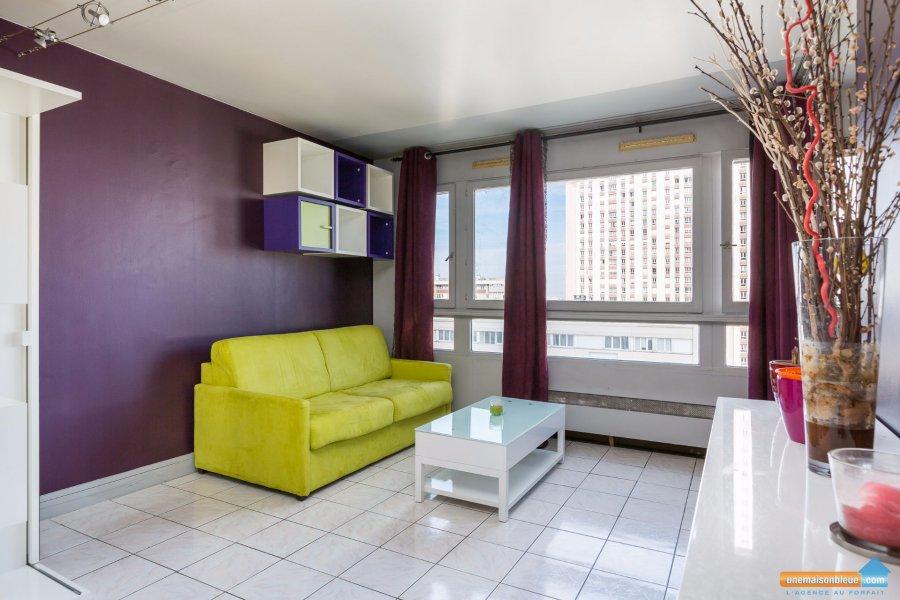 acheter appartement 1 pièce 0 m² paris photo 3