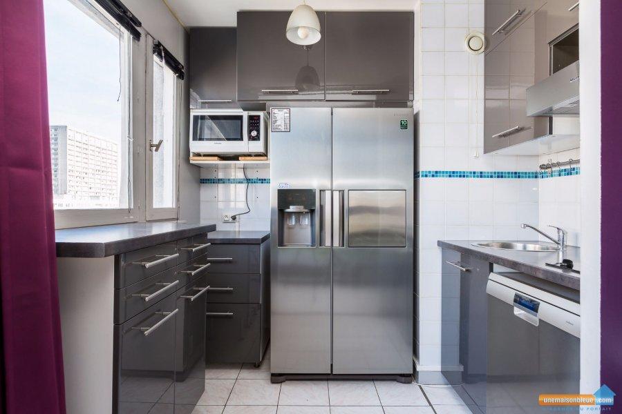 acheter appartement 1 pièce 0 m² paris photo 6