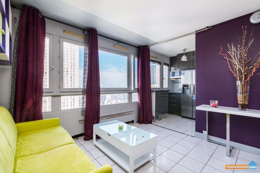 acheter appartement 1 pièce 0 m² paris photo 4