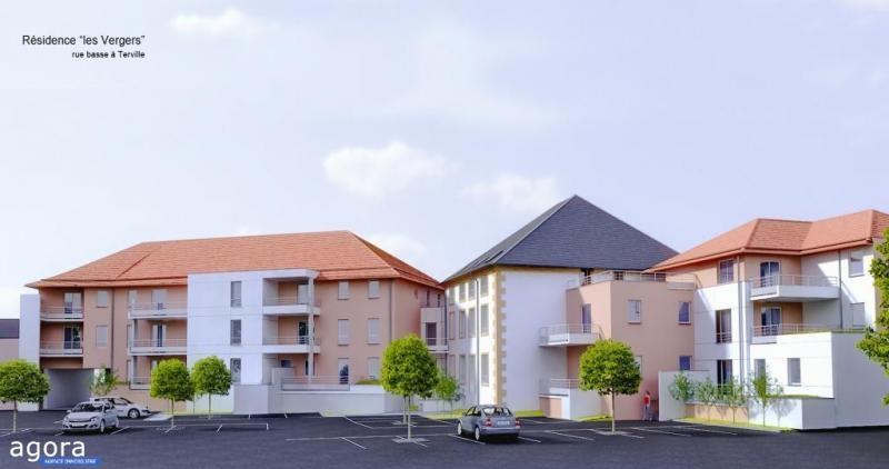 Appartement à louer F4 à Terville