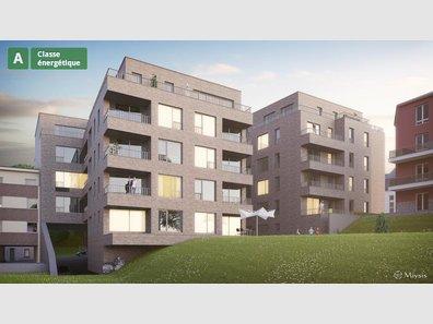 Appartement à vendre 2 Chambres à Luxembourg-Gasperich - Réf. 4993770