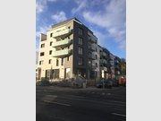 Appartement à louer 1 Chambre à Luxembourg-Beggen - Réf. 5061467