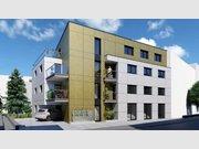 Appartement à vendre 2 Chambres à Luxembourg-Centre ville - Réf. 6696331