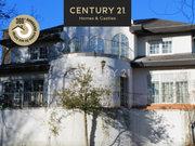Villa zum Kauf 11 Zimmer in Kleinblittersdorf - Ref. 6111643