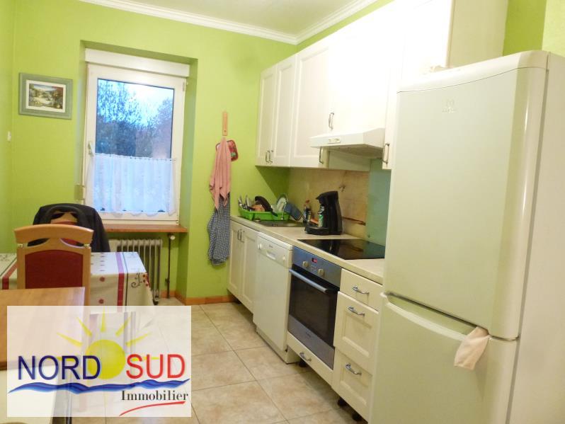 acheter maison 2 pièces 48 m² wingen-sur-moder photo 4