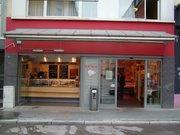 Gewerbefläche zum Kauf in Luxembourg-Gare - Ref. 5175547